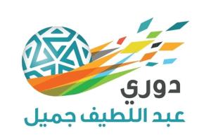 جدول ترتيب دوري جميل موسم 2016/2017 .. ترتيب الدوري السعودي الهلال في الصدارة