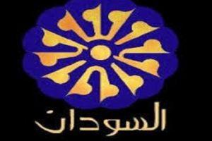 تردد قناة السودان الفضائية 2017 Sudan TV علي النايل سات وعرب سات اخر تحديث