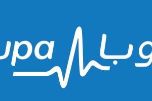 وظائف أطباء شاغرة بشركة بوبا للتأمين بالرياض وجدة والخبر والجبيل
