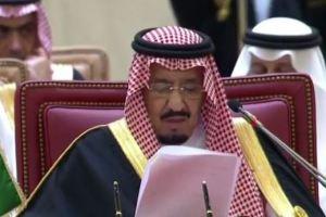 عاجل.. الملك سلمان: المنطقة تمر بظروف بالغة التعقيد تحتم علينا مزيدا من التعاون