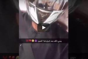 بالفيديو.. شاب يصدم سيارته بعمود انارة عمدا ليحصل على مبلغ التأمين
