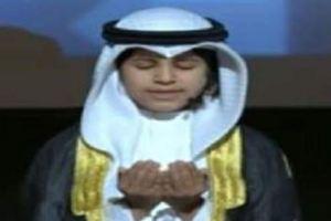 بروفة الدعاء لطفل كويتي أمام الملك سلمان (فيديو مميز)