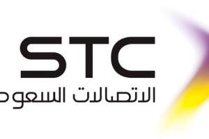 وظائف شاغرة في شركة الاتصالات السعودية للجنسين