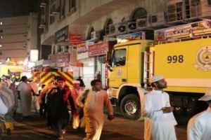 مدني مكة يخلي 260 شخصا جراء حريق داخل فندق