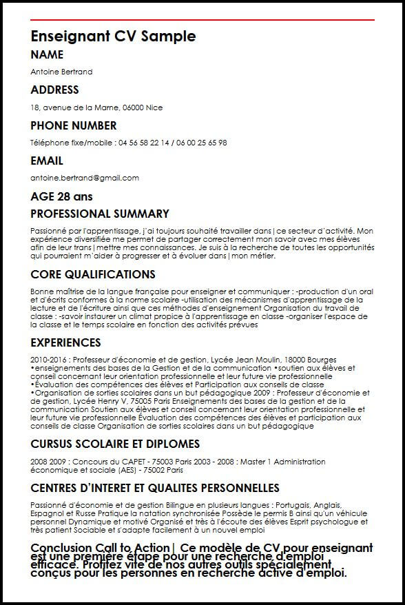 competence enseignant cv