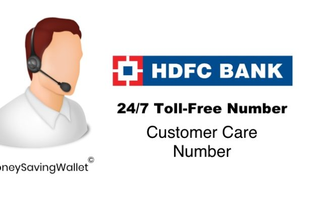HDFC Bank Credit Card Customer Care Number 24×7 Toll Free Number - cricket number customer service
