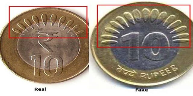 दस का सिक्का – असली या नकली कैसे पहचाने