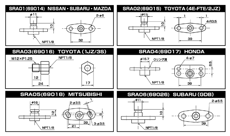 SARD Fuel Pressure Regulator Adapter for Toyota (1JZ/3S)