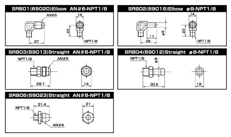 SARD Fuel Pressure Regulator Adapter for Nissan, Subaru, Mazda
