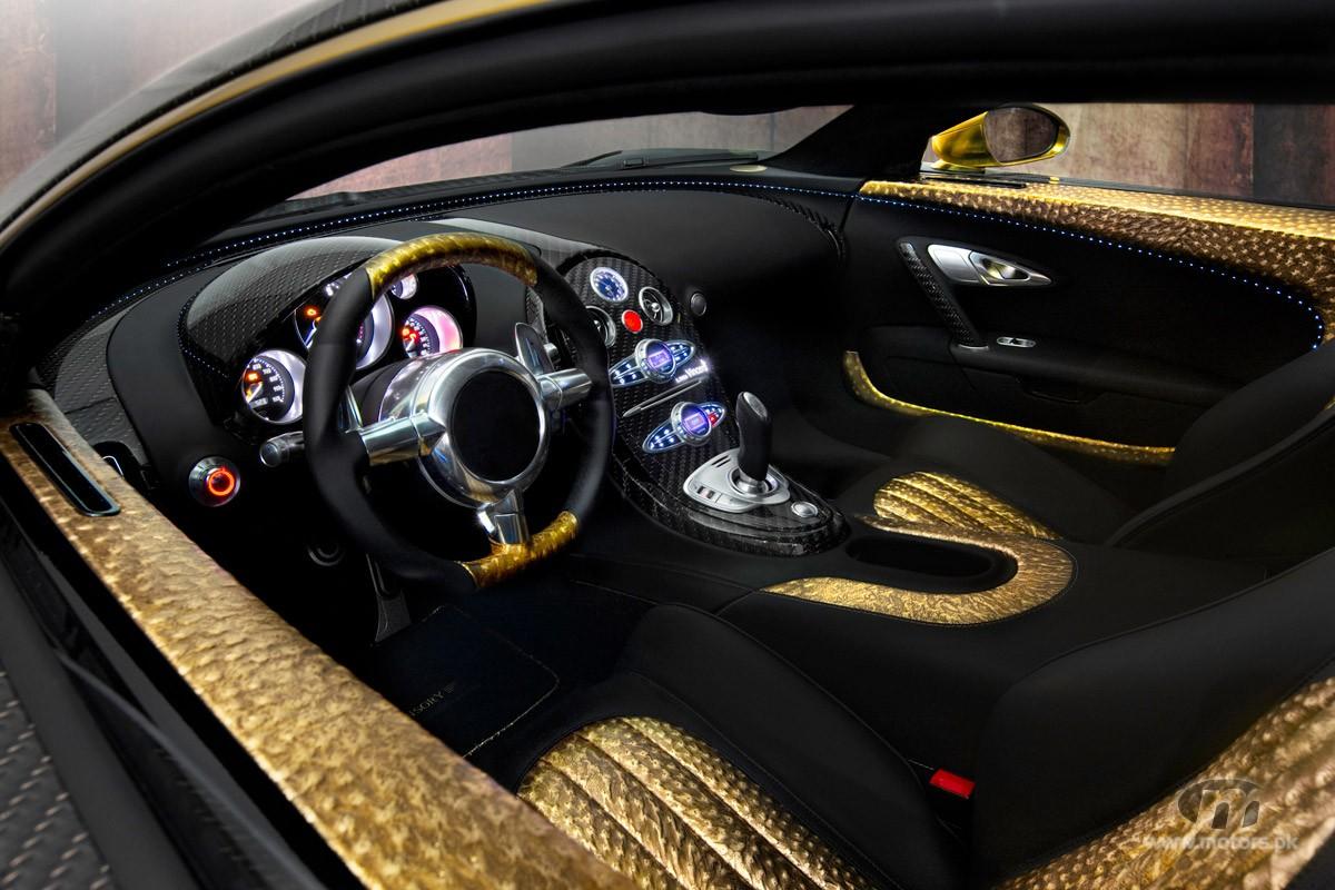 Sports Cars Phone Wallpapers Bugatti Veyron Gold Interior Motors Pk