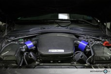 S85 Airbox BMW M5 E60