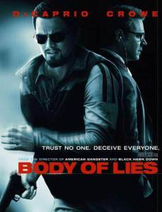 Body of Lies   DVD Re View