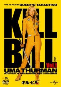 killbell