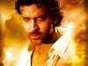 Agneepath  -120 crore The film broke the highest opening day collections record in India and became a major critical and commercial   success with a worldwide gross of 193 crore.  Box Office India declared the film as a