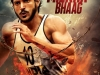 Bhaag Milkha Bhaag grossed Rs 104 crore nett in 24 days, directed by the