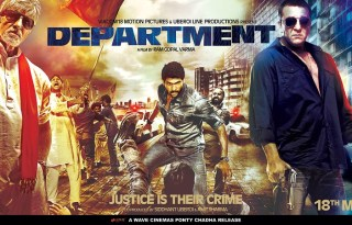 Department Movie Poster And Trailer 2012