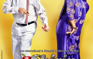 Shirin Farhad Ki Toh Nikal Padi Movie Poster And Trailer 2012