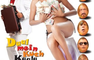 Daal Mein Kuch Kaala Hai Movie Poster And Trailer 2012