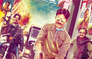 Gangs of Wasseypur 2 Movie Poster