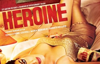 Heroine First Poster of Kareena Kapoor