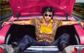 Besharam Movie Poster 2013