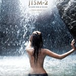 Jism 2 Latest Poster