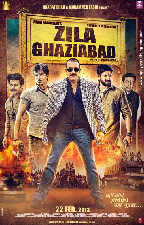 Zila Ghaziabad Movie New Poster 2013