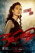 300 Rise of an Empire Movie Poster 9