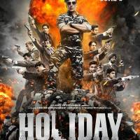 Holiday Latest Poster - Akshay Kumar's Upcoming Movie