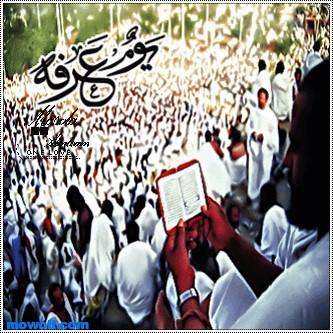 zan1gbqa90wf صور ورمزيات بلاك بيري بمناسبة عيد الاضحى