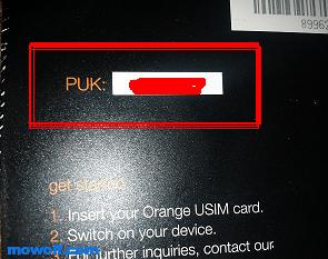 puk كيفية الحصول على الرمز السري PUK لفك اغلاق الخط