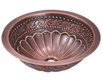 924 Single Bowl Copper Bathroom Sink