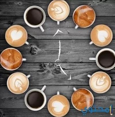 صور قهوة HD 2019 الصباح - موقع محتوى