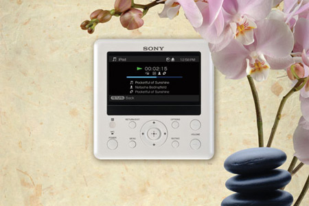 Sony HomeShare HD