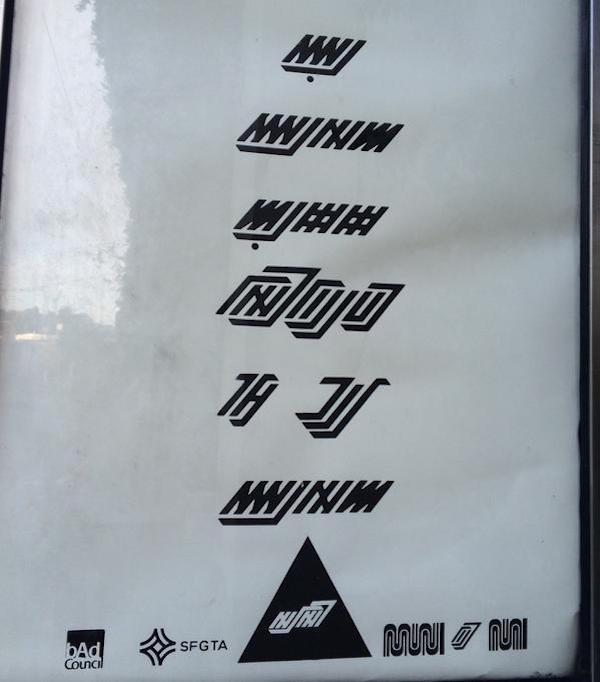 WTF_Muni_poster