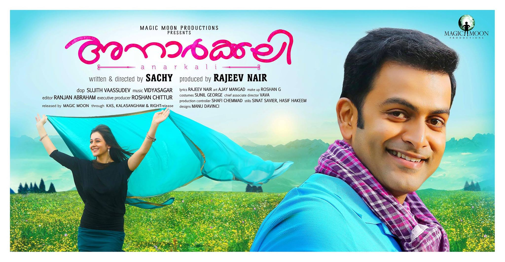 malayalam hd movie download 2015 - ltt