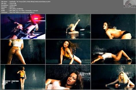 Институтки – Не твоя | Institutki – Ne Tvoya [2011, HD 1080p] Music Video (Re:Up)