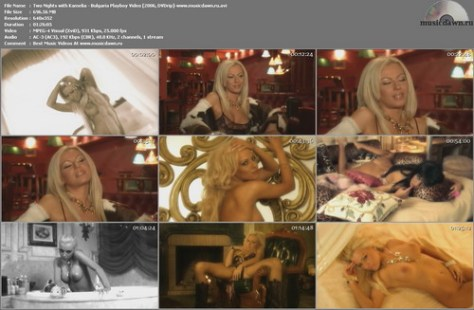 Two Nights with Kamelia - Bulgaria Playboy Video (2006, DVDrip)