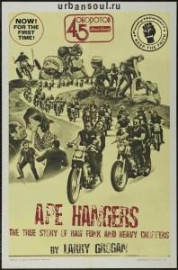 45 оборотов – гостевой микс от мистера funky45corners Лари Грогана! / 45 Oborotov – Lary Grogan Guest Mix – Ape Hangers ! [2009] Обновлено!