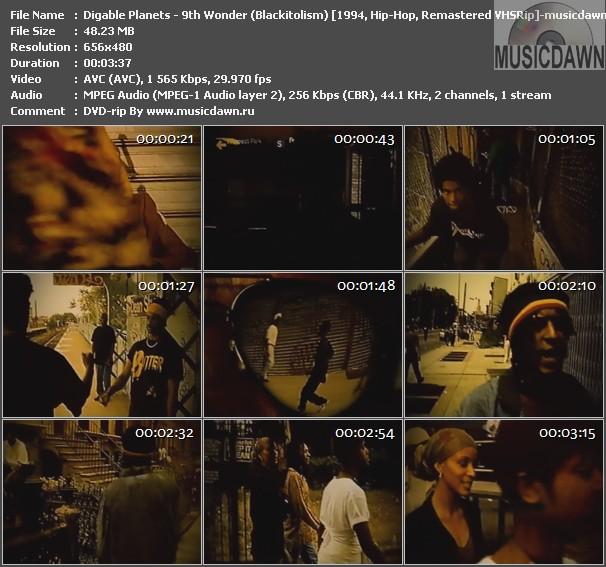 Digable Planets - 9th Wonder (Blackitolism) 1994, Hip-Hop, Remastered VHSRip