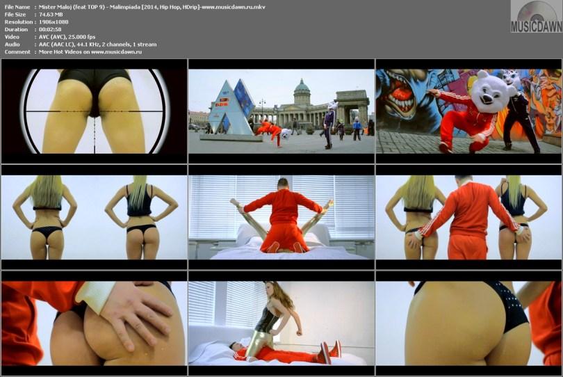 Мистер Малой - Малимпиада клип   Mister Maloj (feat TOP 9) - Malimpiada [2014, HD 1080p]
