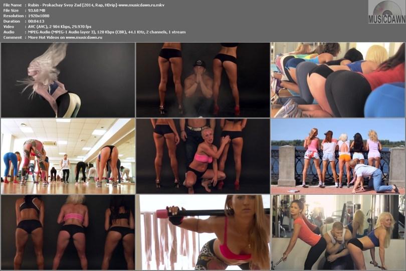 Клип Рубин - Прокачай свой зад / Rubin - Prokachay Svoy Zad [2014, HD 1080p]