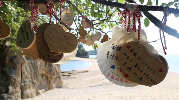 Shodoshima