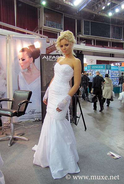 Wedding Dress Girl