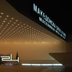 """Со """"Евгениј Онегин"""" вечерва се отвораат Мајските оперски вечери"""
