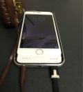 daptr-iphone-7-carcasa