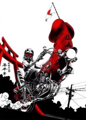 Big Red Chopper