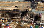 9-11 Pentagon Image