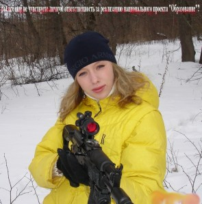 Women Love Guns…