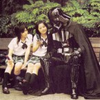 Darth Vader In Japan